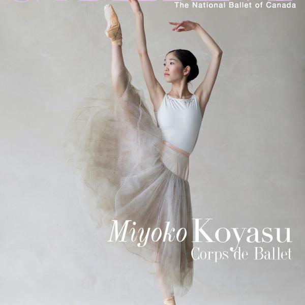 Miyoko Koyasu