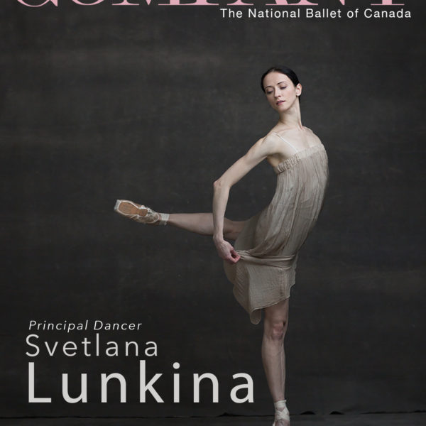 Svetlana Lunkina